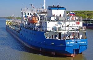 В Измаиле на берегу Дуная задержали российский танкер, который блокировал Керченский пролив во время попытки прохода ВМС Украины в Азовское море