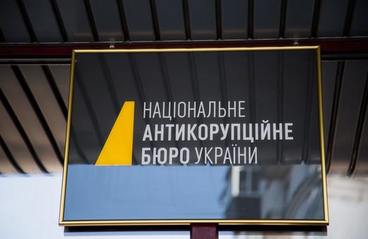 НАБУ задержало бывшего заместителя Дмитрия Головина