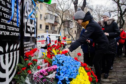 Одесский музей Холокоста переедет на Молдаванку