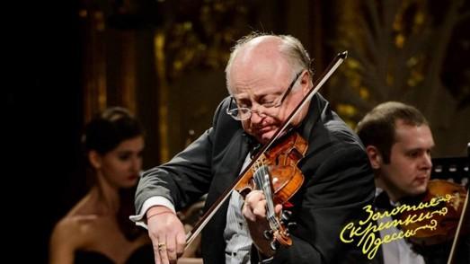 В октябре любителей скрипичной музыки ожидает фестиваль «Золотые скрипки Одессы»