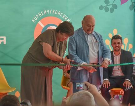 Михаил Жванецкий принял участие в открытии фестиваля «Зелёная волна»