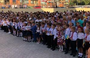 Одесситов призвали не давать деньги в школы и детские сады