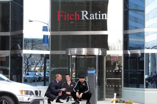 Рейтинговое агентство Fitch утонуло в пророссийском лоббизме