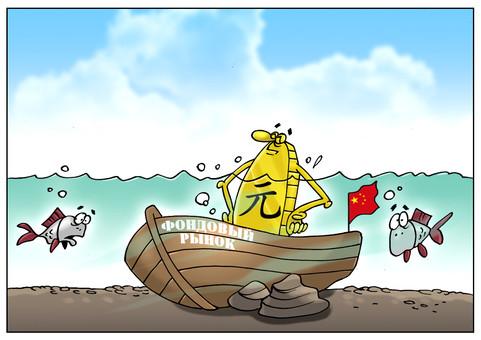 Китай продолжил девальвировать юань и российские ЗВР
