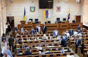 """Кто будет """"рулить"""" Одесским областным советом?"""