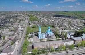 В Балте принимают новый генеральный план города