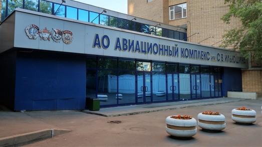 """Российский """"Илюшин"""" уходит в штопор кризиса"""