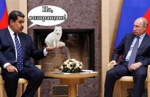 Мадуро готов уходить или затягивает собственные конвульсии