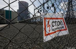 Против российских АЭС в Европе формируется коалиция