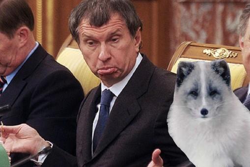 """Вслед за """"Газпромом"""" у """"Роснефти"""" снижается экспорт и прибыль"""