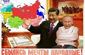 """В России заговорили об угрозе с Востока, но под """"особым соусом"""""""