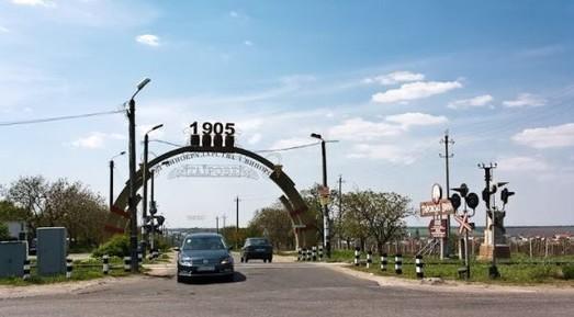 В Таировской громаде местный совет уволил председателя и его первого заместителя