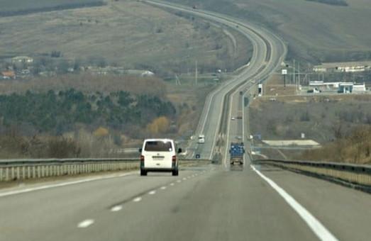 Вчера в Одессе представили технико-экономическое обоснование ремонта автодорог от Львова до Херсона