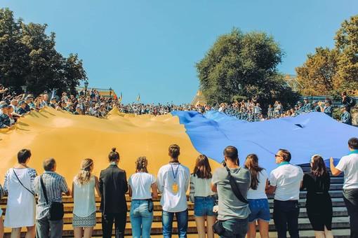 Как Одесса отмечает День государственного флага