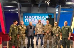 """Новый тренд Роспропаганды: плодить фейковых ветеранов АТО для """"примирения"""""""