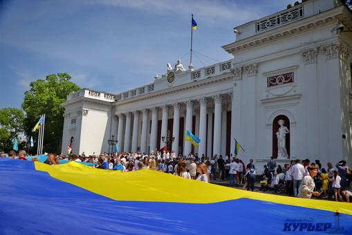 В Одессе проходит заседание исполкома (трансляция)