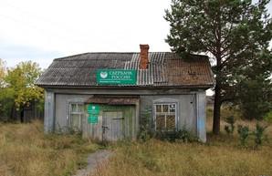 Центробанк РФ даже триллионными вливаниями не может остановить банковский кризис