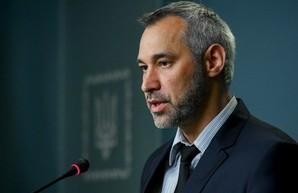 Новый Генпрокурор Рябошапка - уроженец Одесской области