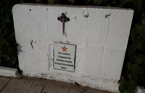Тайна неизвестного военного захоронения возле железной дороги на посёлке Котовского (ВИДЕО)