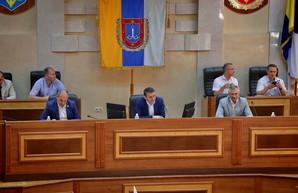 Одесский облсовет заседает на внеочередной сессии (трансляция)