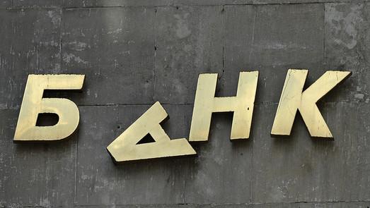 Волна дефолтов накроет банковскую систему РФ