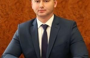 Прокурор Одесской области уволен с занимаемой должности