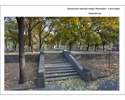 """Каким будет сквер """"Регенсбург"""" в Одессе (ФОТО)"""