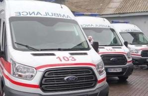 Для Одесской области закупают 130 машин скорой помощи