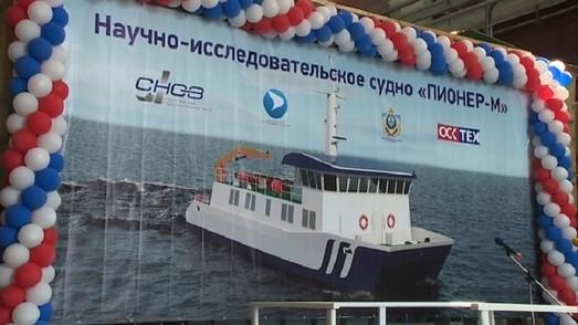 Строящееся в оккупированном Крыму судно получит европейские силовые установки