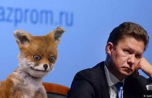 """""""Газпром"""" все глубже погружается в долговое болото"""