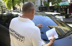 Одесские муниципальные инспекторы по парковке уже начали штрафовать нарушителей