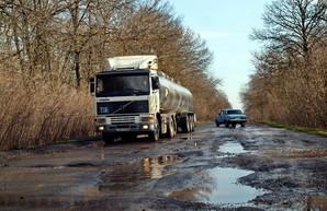 У Премьер-министра Украины просят помочь решить вопрос с ремонтом автотрассы на юге Одесской области