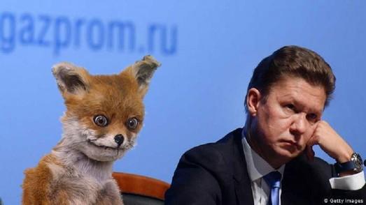 """""""Газпром"""" открывает новые рынки: продает газ самому себе"""