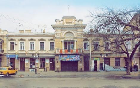 Одесскому цирку теперь нельзя использовать животных в представлениях