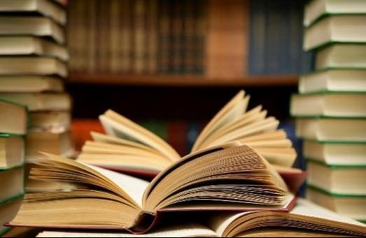 В Одессе пройдет пятый международный литературный фестиваль