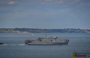В Одессу зашел военный корабль США
