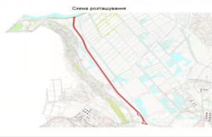 Новая дорога в Одесский морской порт таки будет платной