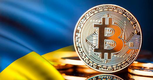 Легализация биткоина в Украине: сквозь тернии к звездам