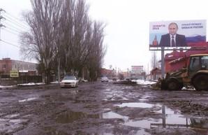 ВВП РФ в 2019 прогнозируют позорный рост менее 1%