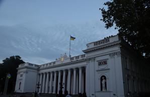 Одесский горсовет соберется на сессию 30 октября