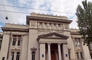 Одесская научная библиотека отмечает 190-летний юбилей