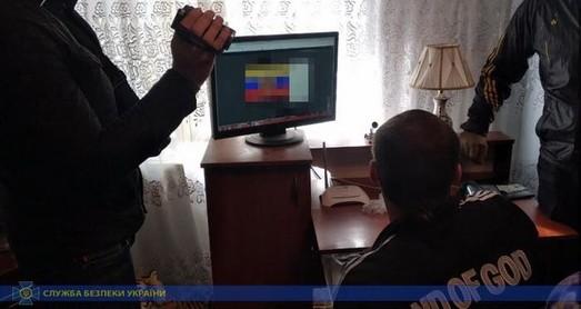 В Одессе задержали агитатора сепаратистов