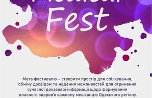 В Одессе пройдет фестиваль здоровья