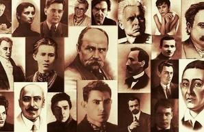 Иваны, не всегда помнящие родства, или об украинцах и одесситах в мировой истории