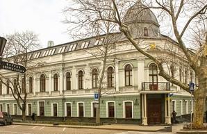Прокурором Одесской области назначили сотрудника спецслужб