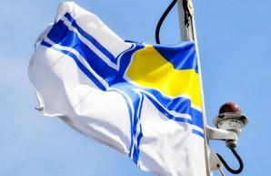 """Штаб ВМС Украины в Одессе может переехать из здания оперативного командования """"Юг"""" в частный бизнес-центр"""