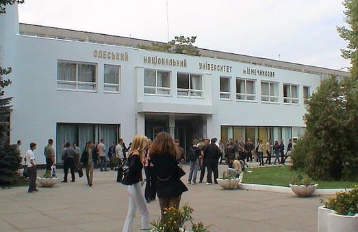 В Одессе пройдёт Международная франкоязычная конференция