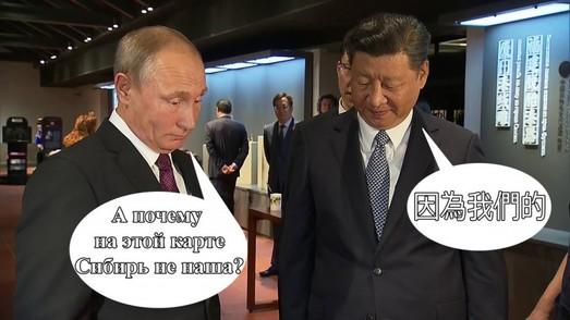 Китайский юань не хуже западных санкций бьет по ЗВР России