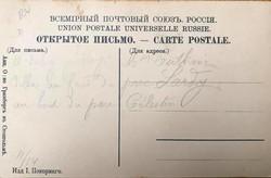 Старая Одесса из фондов художественного музея Черновцов (ФОТО)