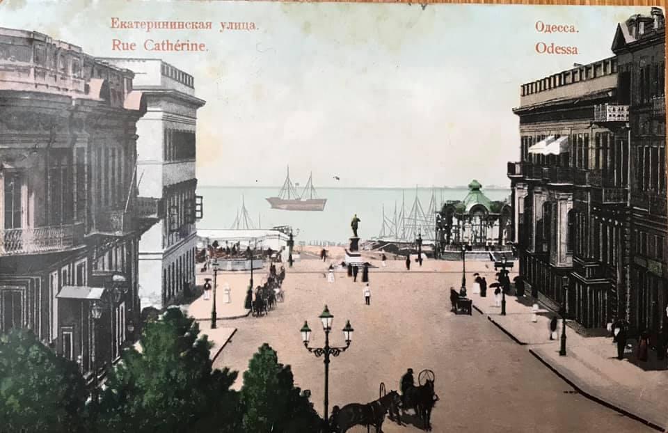 Одесса старые открытки одессы, кошек прикольные картинки